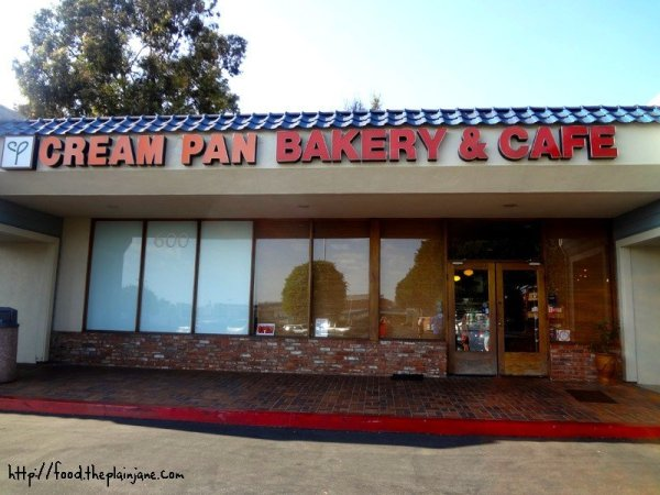 cream-pan-bakery-tustin-ca