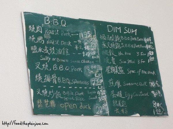 toms-bbq-menu-1