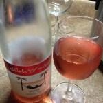 Kosher rose wine - so lovely chilled