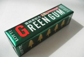 greengum01