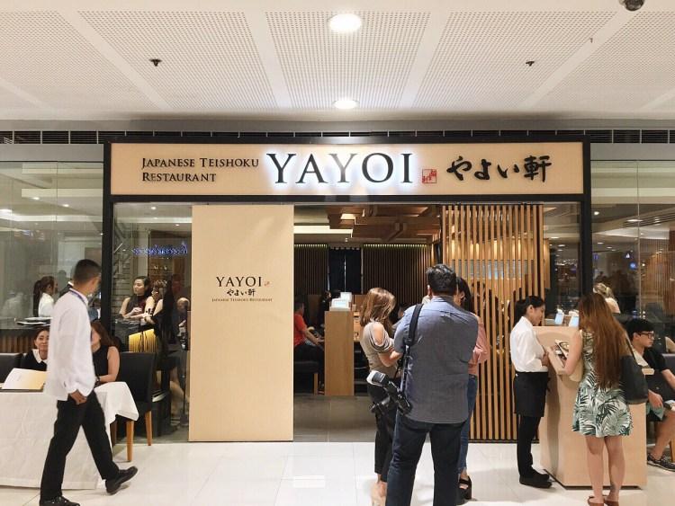 "img src=""Yayoi10.jpg"" alt=""Yayoi Japanese Teishoku Restaurant"""