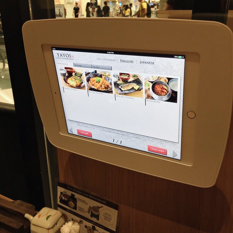 "img src=""Yayoi11.jpg"" alt=""Yayoi Japanese Teishoku Restaurant"""