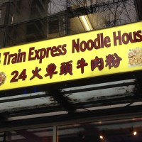 24 Train Express Noodle House: New Pho Restaurant in Yaletown