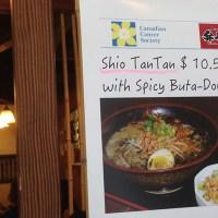 #DiningAsian2014: Benkei Ramen