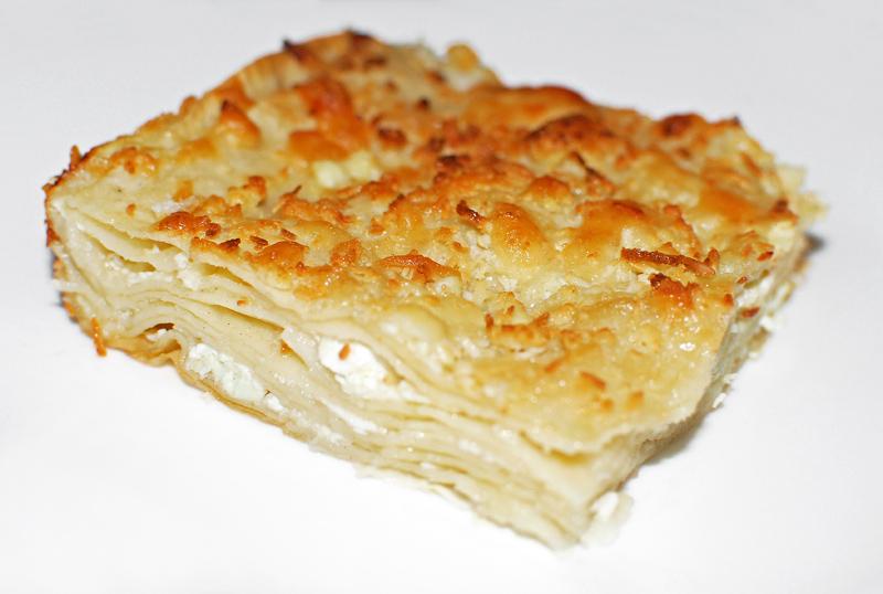 Georgian Cuisine - Achma