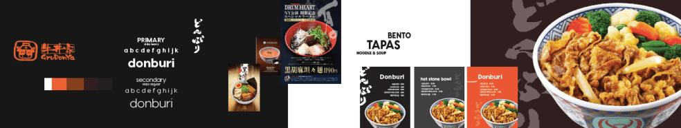 menu design stylescape