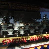Nasi Padang @ Sanur, Bali