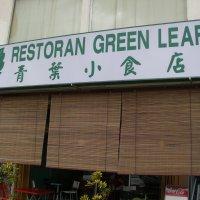 Green Leaf@Subang Jaya, SS15