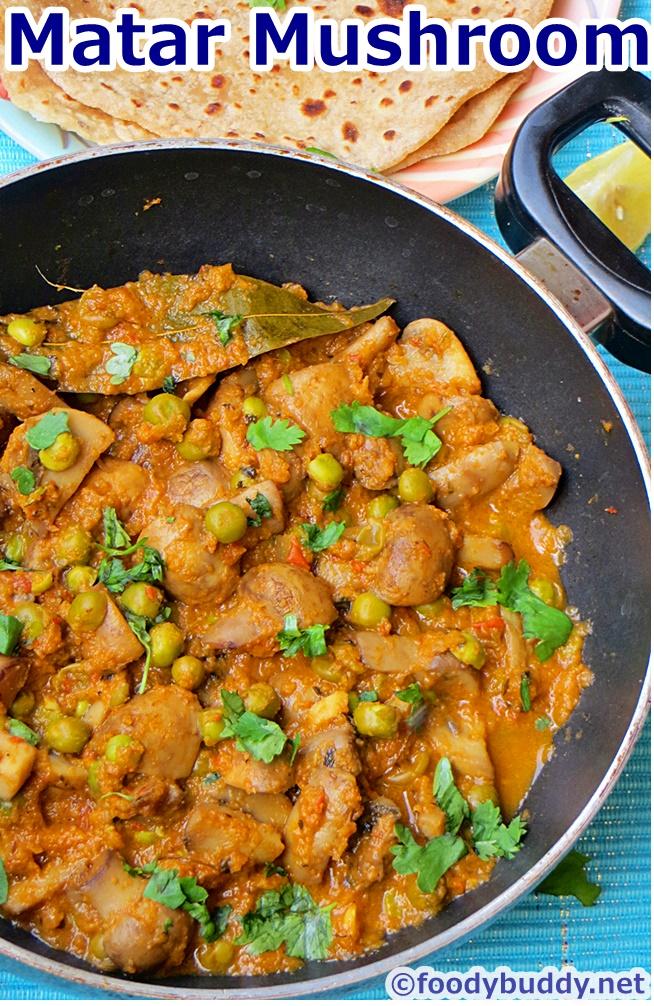Mushroom Matar Recipe / Mushroom Peas Curry
