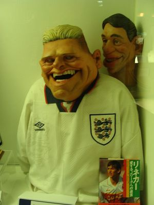 Gazza and Gary Lineker's Spitting Image puppets