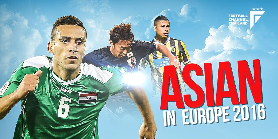 Asian in Europe 2016