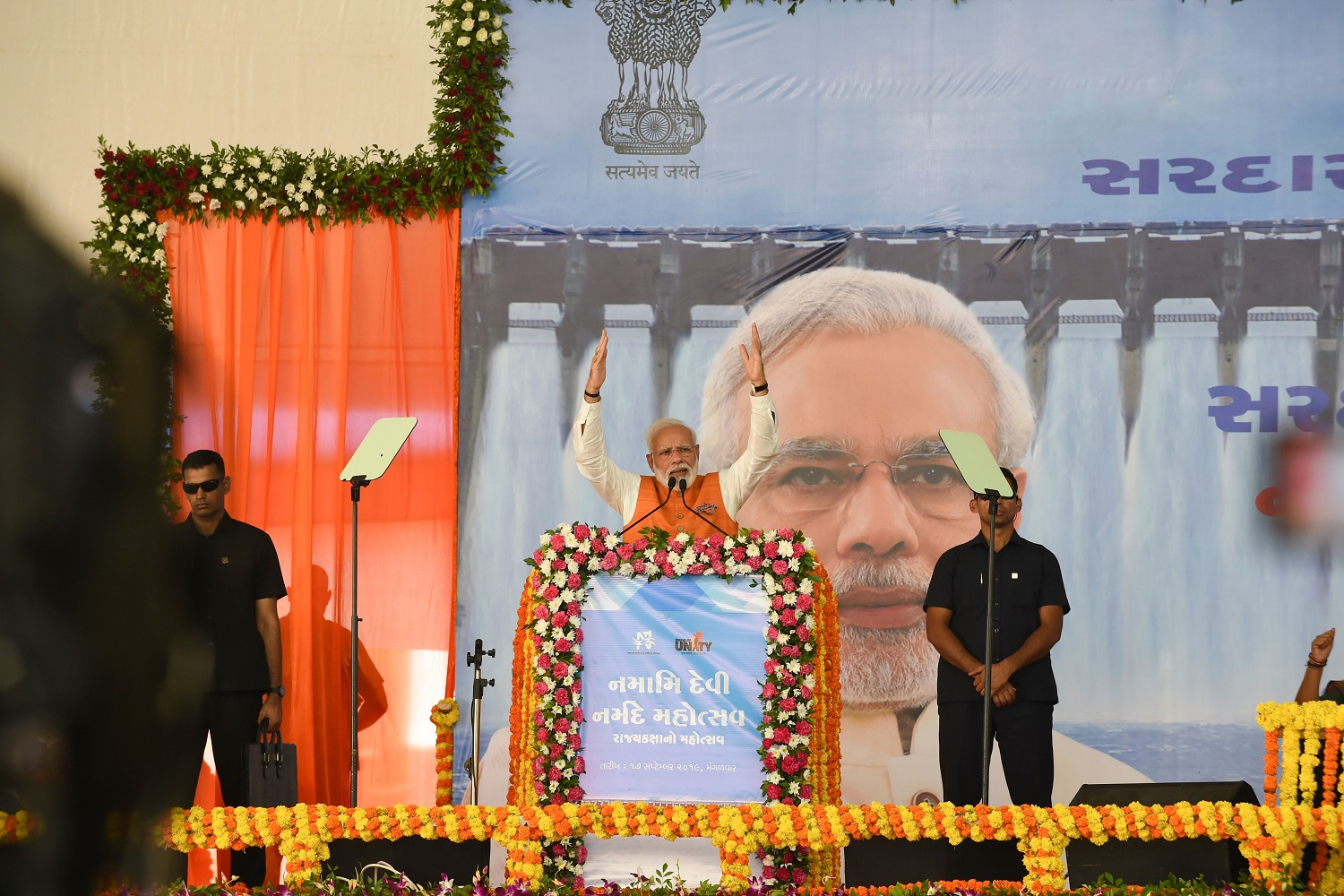 Indian Prime Minister, Narendra Modi (C) gives a speech at the  Kevadia Colony of Narmada District, some 200 km from Ahmedabad, on September 17, 2019.