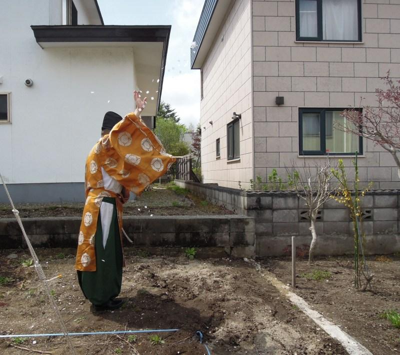 kitagawa (1)