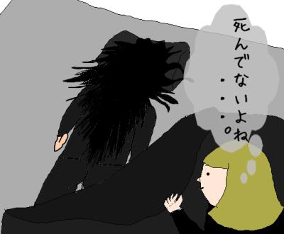 不可解な夫の寝相000うつ伏せ001