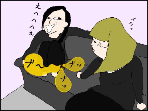 夫の不可解な屁0020