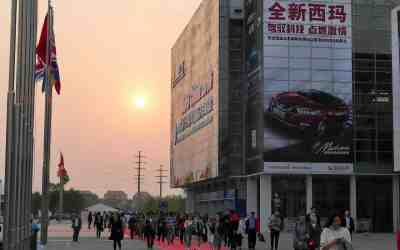 Sunset at the 2016 Beijing auto show