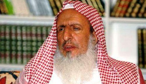 Saudi Arabia s Grand Mufti