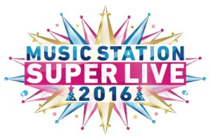 news_header_musicstationsuperlive_logo