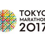 東京マラソン2017の注目選手は?スタート時間やコースマップも気になる!