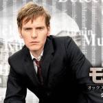 海外ドラマ「刑事モース」の主演ショーン・エヴァンスってどんな俳優?