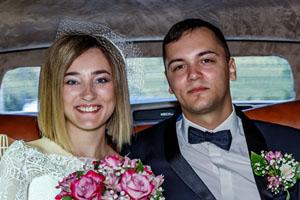 Свадьба Насти и Димы. Фото Николая Ефремова