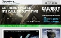 """スクエニ公認『CoD:ゴースト』まとめサイト、""""ステンバーイ…""""がオープン"""