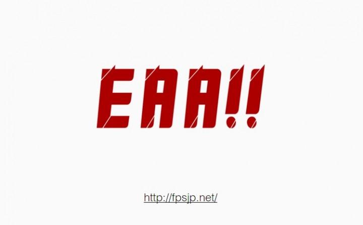EAA-logo-white