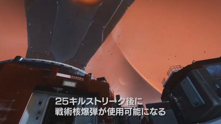 codiw-25kill 戦術核