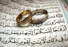 Är äktenskapet giltigt om hustrun var gravid under nikahn (vigseln)?