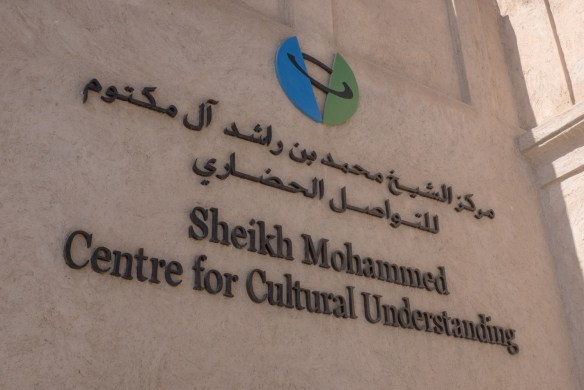 The Sheikh Mohammed Centre for Cultural Understanding lives up to its name in old Dubai.