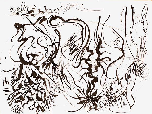 Cross Pollination 01, June 2009, by Fred Hatt