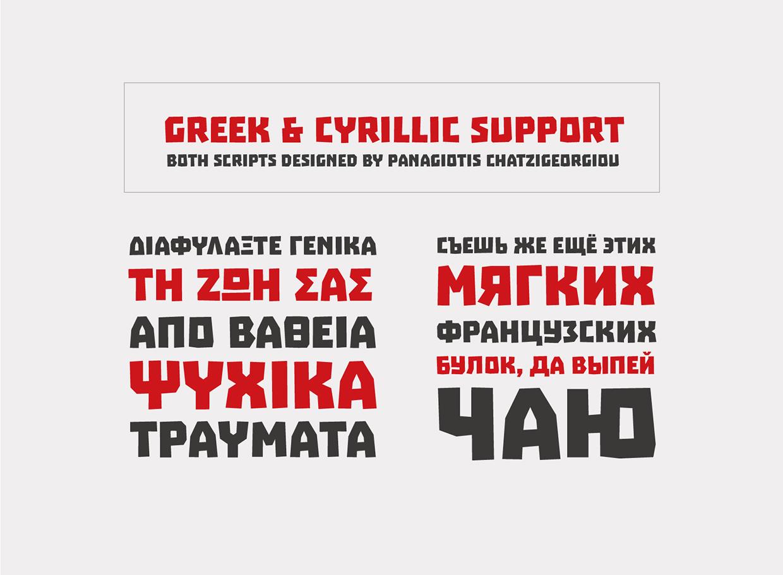 Troika Free Font
