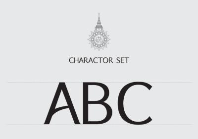 BSRU Bansomdej – Free Font