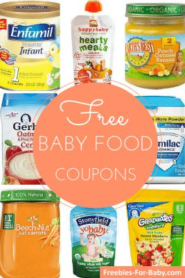 free-baby-food-coupons-s.png