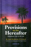 Provisions of The Hereafter by ibn Qayyim