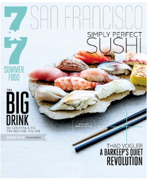 7x7SF Free Three Year Subscription to 7×7 San Francisco Magazine - US