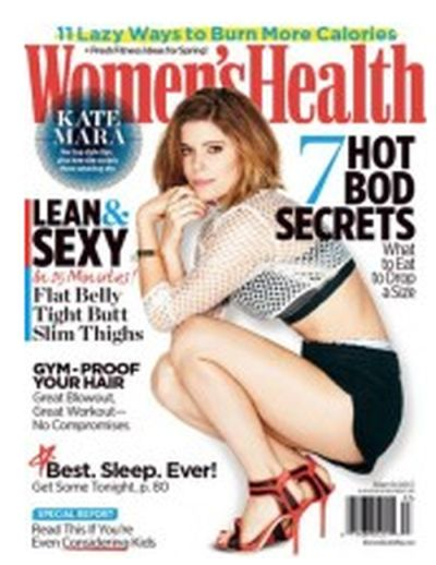 Mercury Magazines Free One Year Subscription to Women's Health Magazine - US