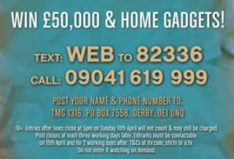 This Morning Competition £50,0000