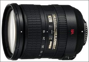 Nikkor 18-200/2,5-5,6 AF-S DX VR G IF-ED
