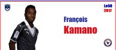 Kamano GDB