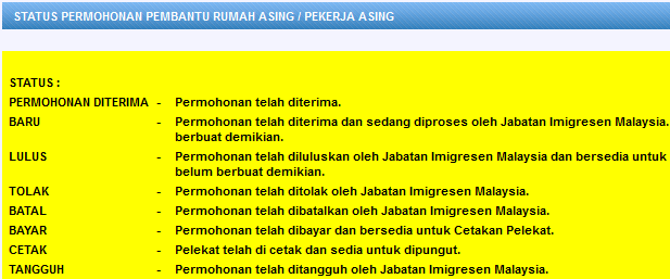 Malaysia Visa Status For Workpermit Screenshoot