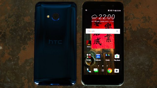 AndroidPIT htc u play 4095