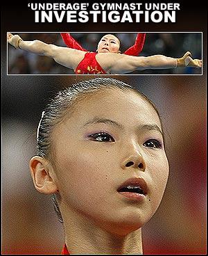 gymnast pussy slips