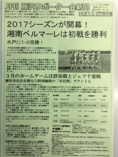 newspaper17_03