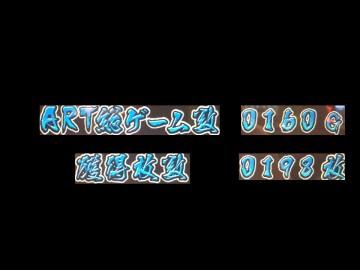 IMG_20160321_164910