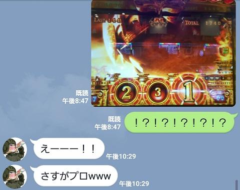 Screenshot_20170423-033818