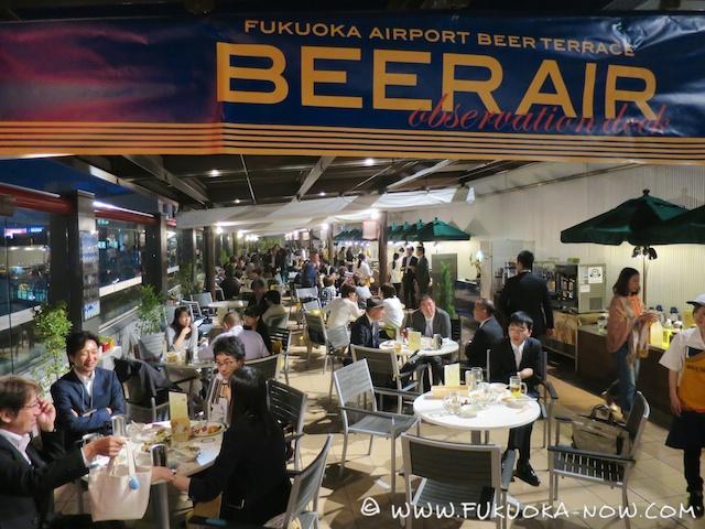 beer air 2014 report 046