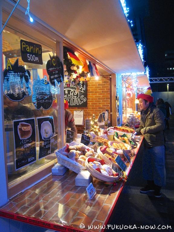 Christmas Market 2015 234