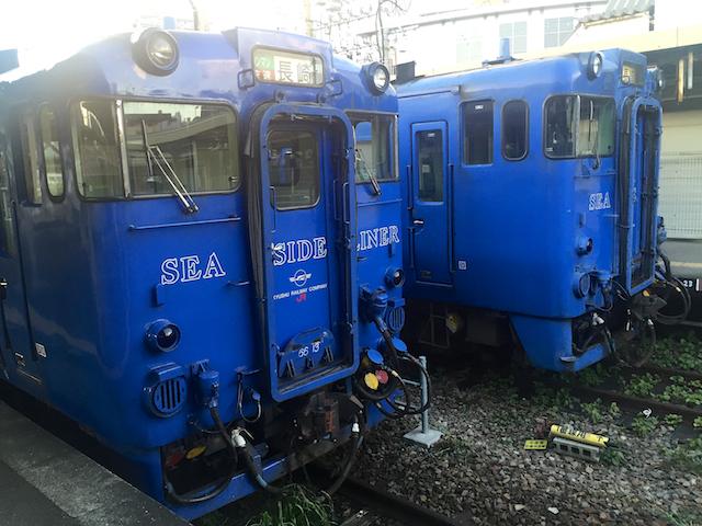 JR Kyushu giveaway 2015 018