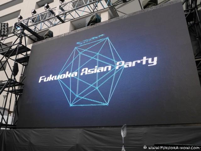 fukuoka asian party oct 2015 003